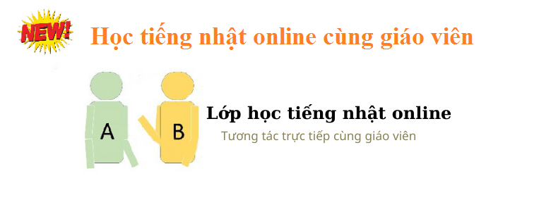 hoc tieng nhat online tuong tac cung giao vien