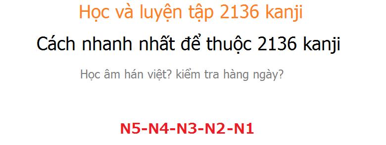 Hoc 2136 chu kanji